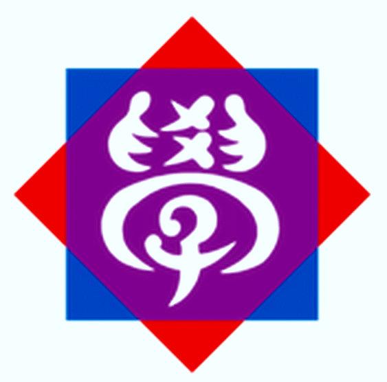 武相中学・高等学校校章