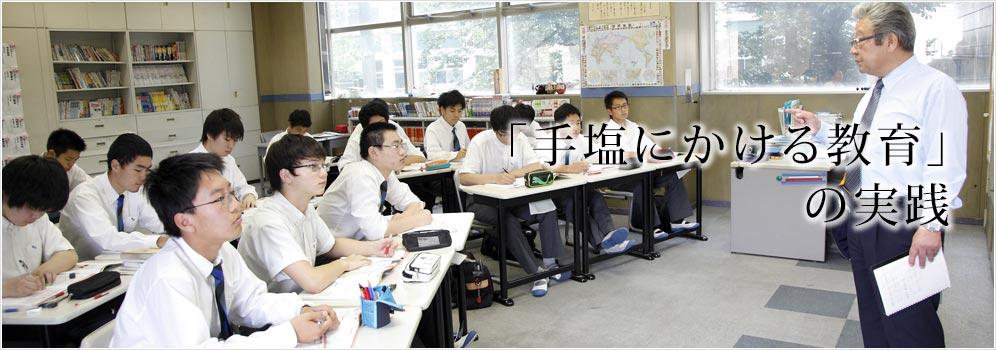 武相中学・高等学校 写真その2