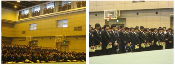 29卒業式4
