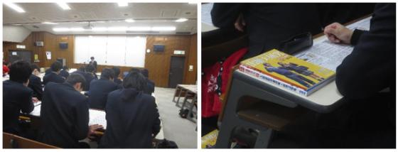 出願校ガイダンス